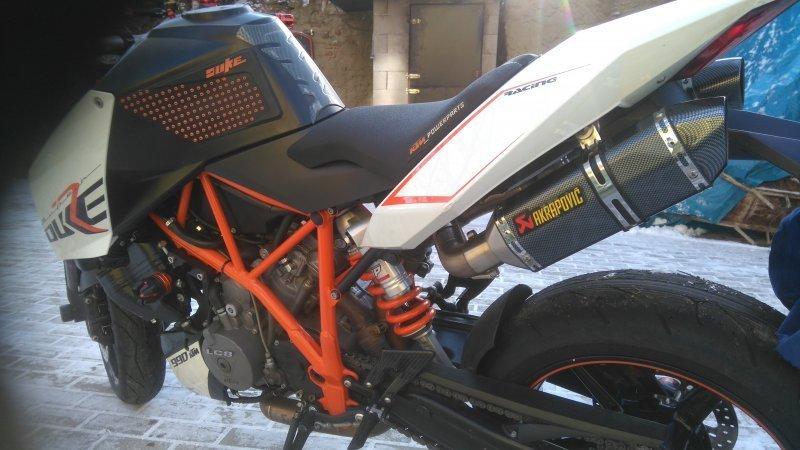 KTM 990 Super Duke R bazar