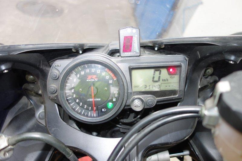 Suzuki GSX-R 750 bazar
