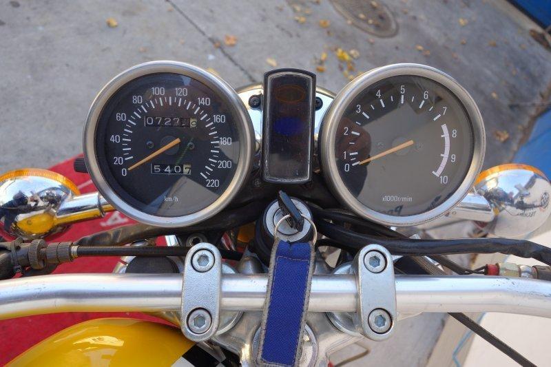 Yamaha XS 650 SE bazar