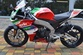 Aprilia RS 125 Replica bazar