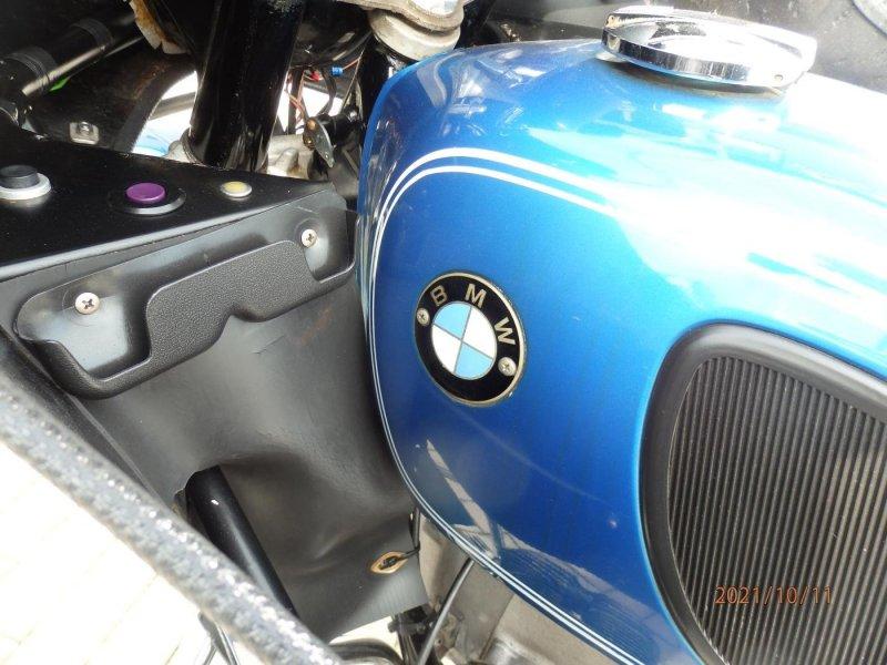 BMW R 75/5 bazar